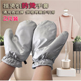 Steam iron linked to hot machine anti-scalding insulation gloves high temperature microwave oven heatproof three layers two loaded
