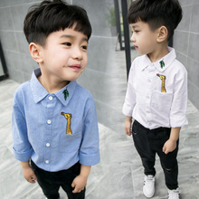 Boy's shirt Spring and Autumn Long Sleeve Cotton Baby autumn dress children's Oxford shirt fashion Korean version baby