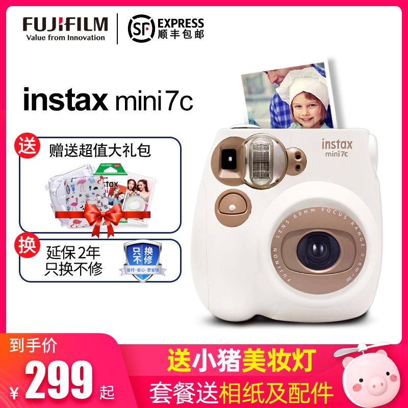 Fujifilm/富士相机mini7C一次成像迷你拍立得相纸 mini7s升级款