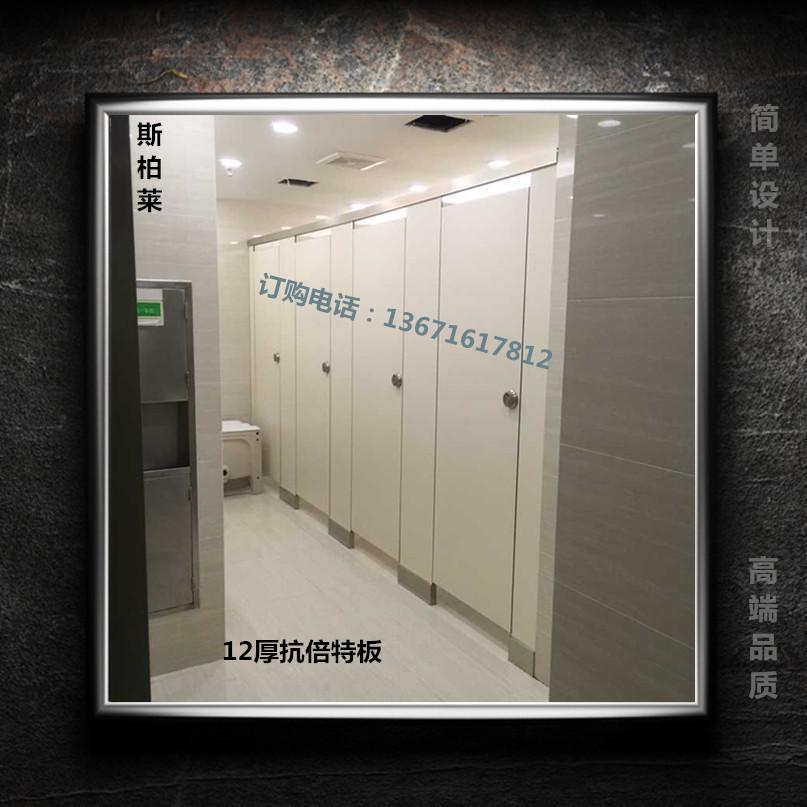 卫生间玻璃墙