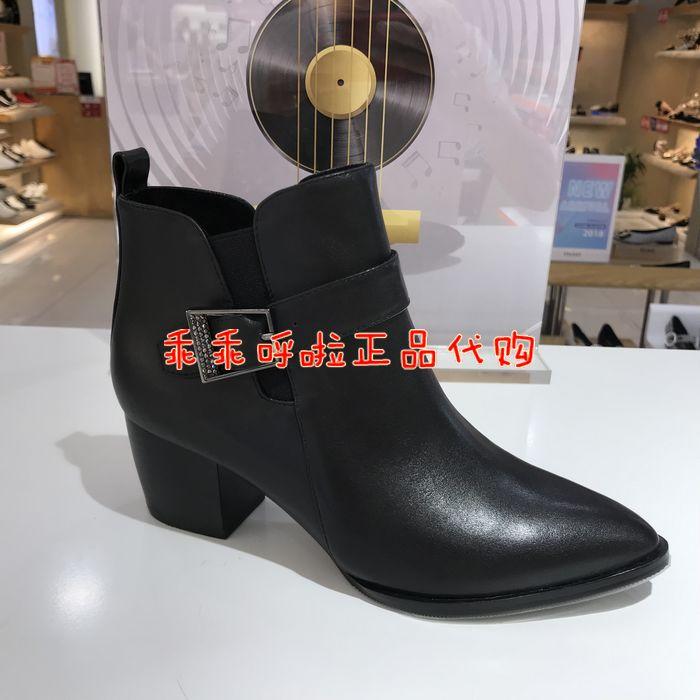 专柜正品国内代购森达2018冬款牛皮高跟休闲圆头女靴女短靴4FY01