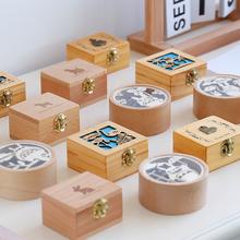 木质手摇八音盒旋转发条音乐盒创意diy送女生儿童情人新年礼物品