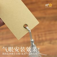 Eye eye cornice DIY card paper greeting card album manual accessories gas eye bookmark tool punch puncher