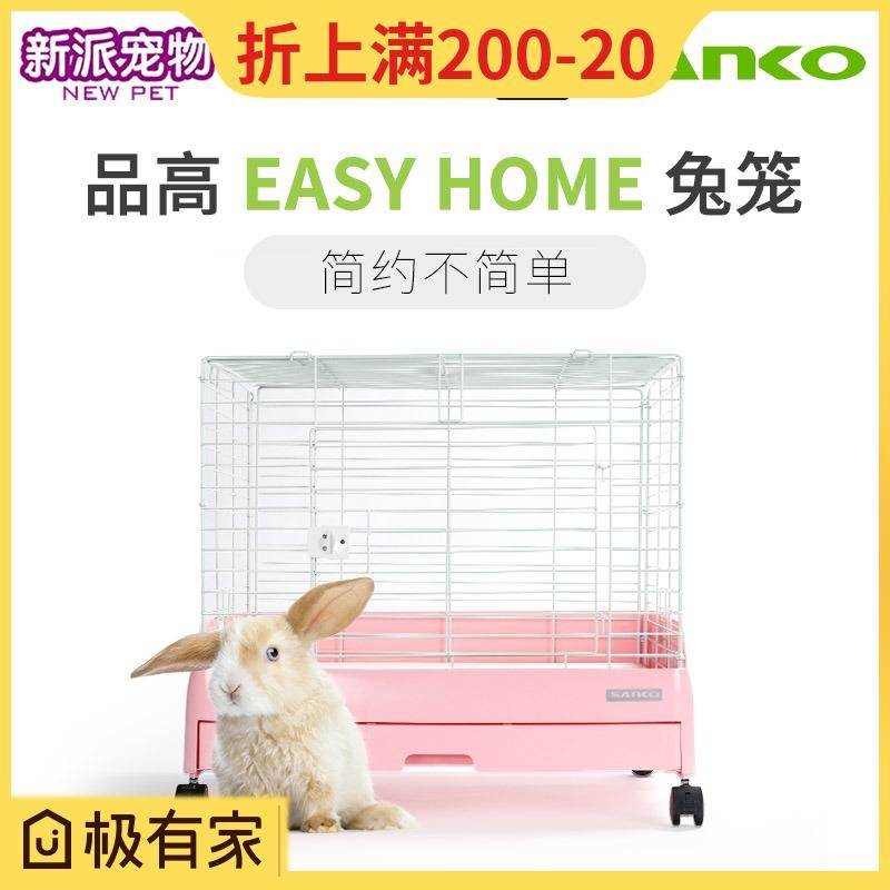 新派寵物日本品高兔籠豚鼠荷蘭豬特大號飼養籠兔子籠豪華別墅
