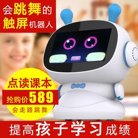 星萌儿童智能机器人早教机玩具英语对话高科技陪伴多功能wifi学习