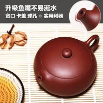 宜兴紫砂壶紫砂茶具茶壶元紫砂云龙壶9.9新品促销
