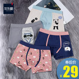 Children's Underwear Boys Flat Corner Cotton Quartet Babies Children 12 Summer Thin 15 Years Old All Cotton 100% Summer