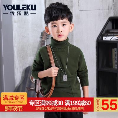 优乐酷男童高领毛衣中大童新款韩版秋冬儿童套头针织衫线衣打底衫