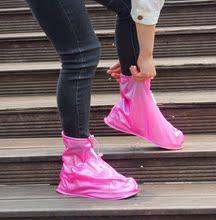 防雨鞋套男女加厚底雨鞋时尚防水PVC鞋套防滑下雨天雨靴套