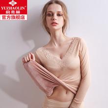 俞兆林v领蕾丝长袖保暖内衣女加绒加厚秋衣紧身美体上衣打底冬季图片