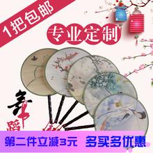 中国风古典真丝旗袍秀宫廷扇舞蹈圆形宫扇团扇空白扇定制广告扇子