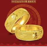 Rent a gold bracelet to rent dragon phoenix bracelet 999 foot gold bracelet large wedding three gold parcel slot can be rented for three days