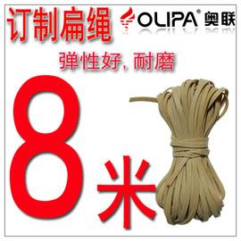 5件自动包邮 可订制长度 网球橡皮绳皮筋 训练器底座钩可拴绳网球图片