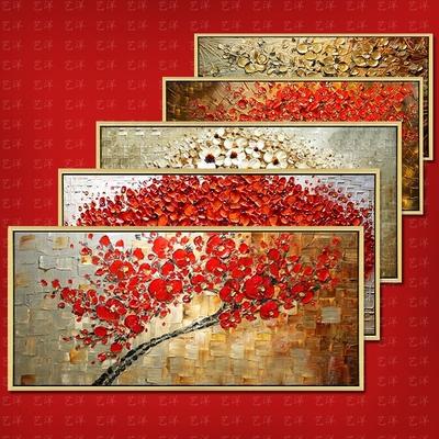 招财树装饰画哪里购买