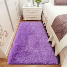 卧室地毯满铺床边毯床前可爱家用客厅茶几长方形长毛地垫脚垫定制
