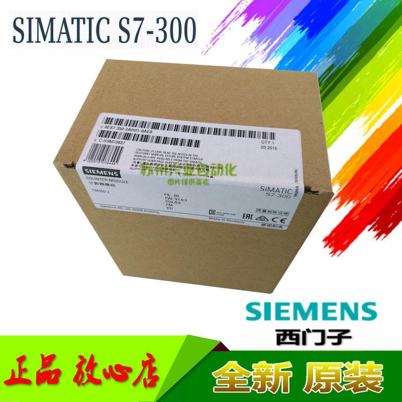 全新原装西门子S7-300模块SM332 6ES7 332-5HF00-0AB0 6ES7332