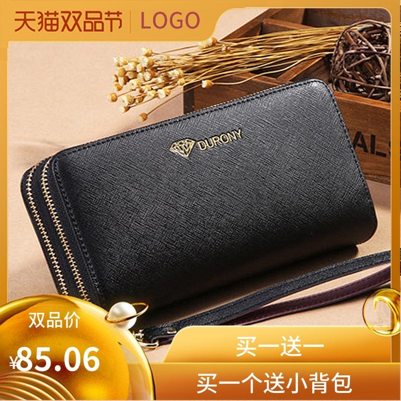 Бумажники Артикул 568375674358