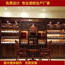 展示架KTV小铁匠铁艺酒架隔断落地酒柜红酒收纳架酒杯置物架酒吧