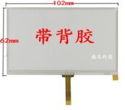 4.3寸触摸屏 E路航LH900N MP4 MP5 手写屏电阻屏 外屏触控屏屏幕