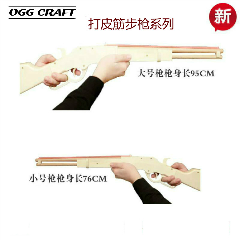 OGG CRAFT Simulated Hair Sticks Wood Winchester