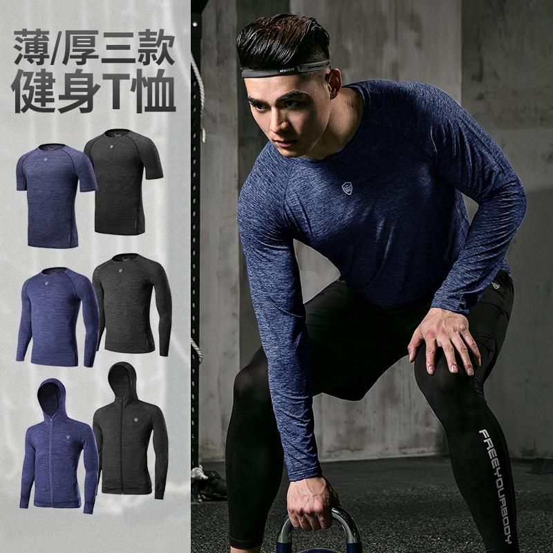 健身衣服男夏季速干短袖运动t恤弹力跑步宽松篮球训练服紧身上衣