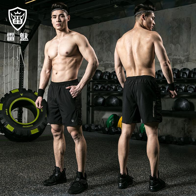 运动短裤男健身房跑步宽松休闲五分裤夏季薄款篮球训练马拉松雷魅