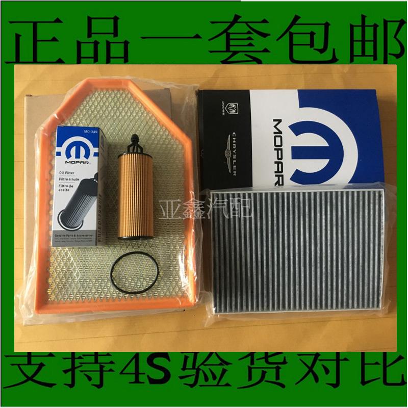 300c空气滤芯