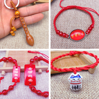Help exam male and female students pray for college entrance examination must win gold list title lucky cat red rope bracelet hand rope gift wholesale