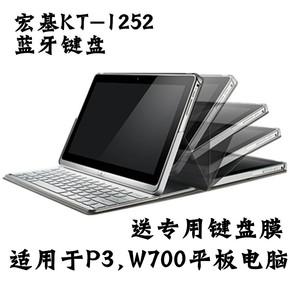 ACER宏碁无线蓝牙键盘苹果iPad Air1 2代 超薄键盘盖IPAD外壳套