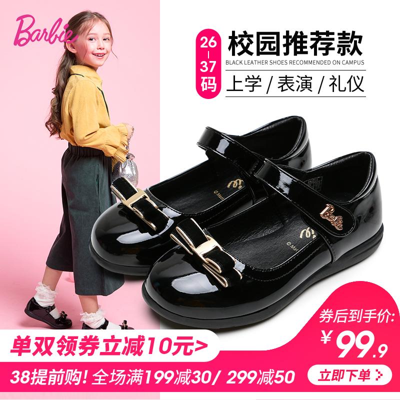 芭比童鞋女童黑皮鞋春秋2019新款公主鞋单鞋女学生儿童鞋子演出鞋