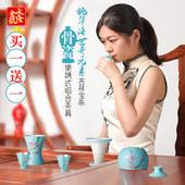 施华洛世奇水晶骨瓷茶具套装中式创意宫廷陶瓷送礼宝瓶设计茶具