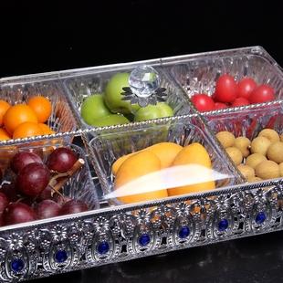 欧式糖果收纳盒客厅创意水果盘零食盘干果盘家居用品时尚分格带盖