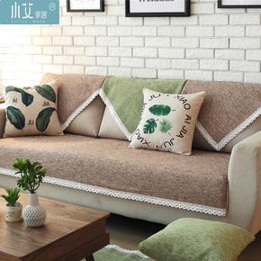 棉麻布艺沙发垫亚麻坐垫纯色简约现代四季通用蕾丝靠背沙发巾套罩