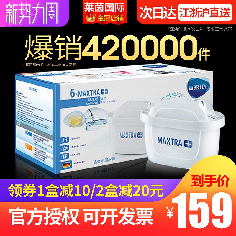 Фильтры для воды Артикул 4068400416