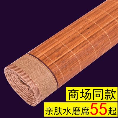 豪自然 凉席1.8m床双面折叠竹席1.5 1.2米 单人学生宿舍竹凉席子