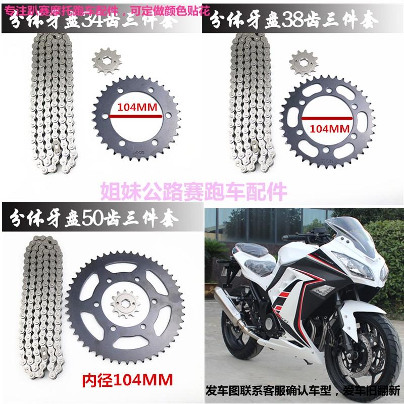 Мотоциклетные запчасти Артикул 593973420878