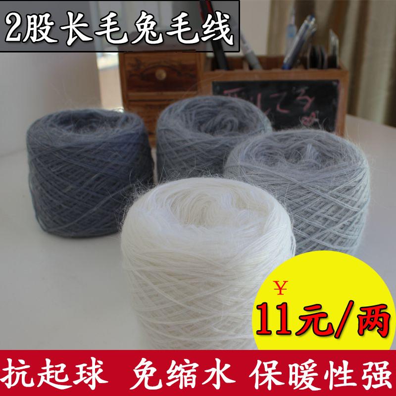 Пряжа / нити для вязания Артикул 555890841547