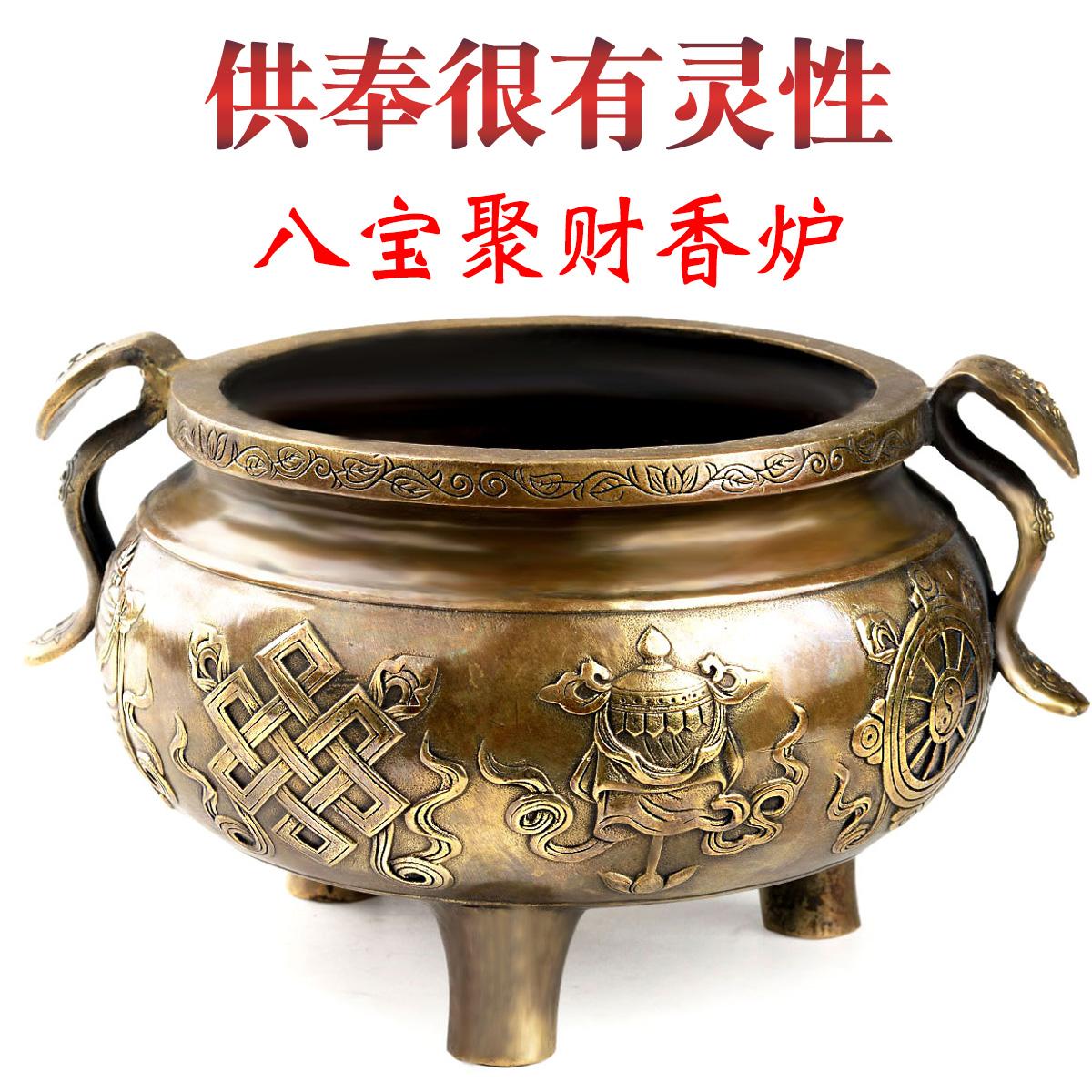 仿古香炉纯铜三足