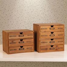 小号多层化妆品杂物整理盒储物柜 zakka桌面储物箱木质抽屉收纳柜