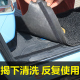 Fixed anti-slip strong double-sided double-sided rubber paste convenient to clean the foot pad electric motorcycle battery car with stepping on the foot