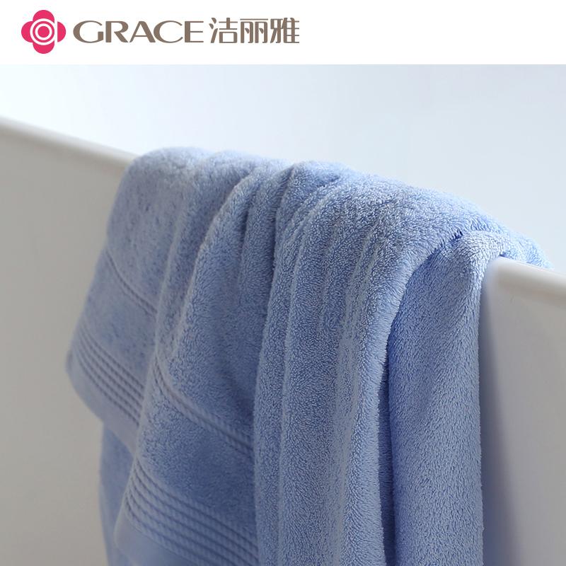 洁丽雅 1浴巾2毛巾纯棉成人柔软男女婴儿吸水可爱韩版厚浴巾套装