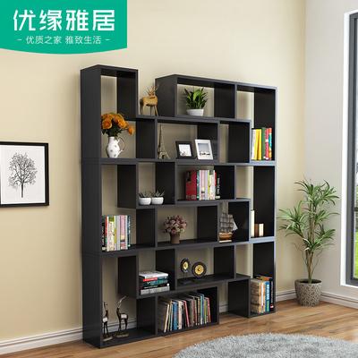 优缘雅居 简约现代自由组合书柜书架多功能置物架洒柜玄关柜隔断多少钱