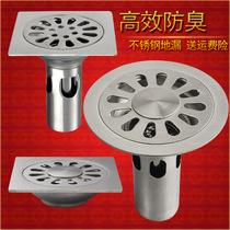 100mm排水8cm78洗衣机三通地漏盖板不锈钢两用圆形地盖片方形盖子