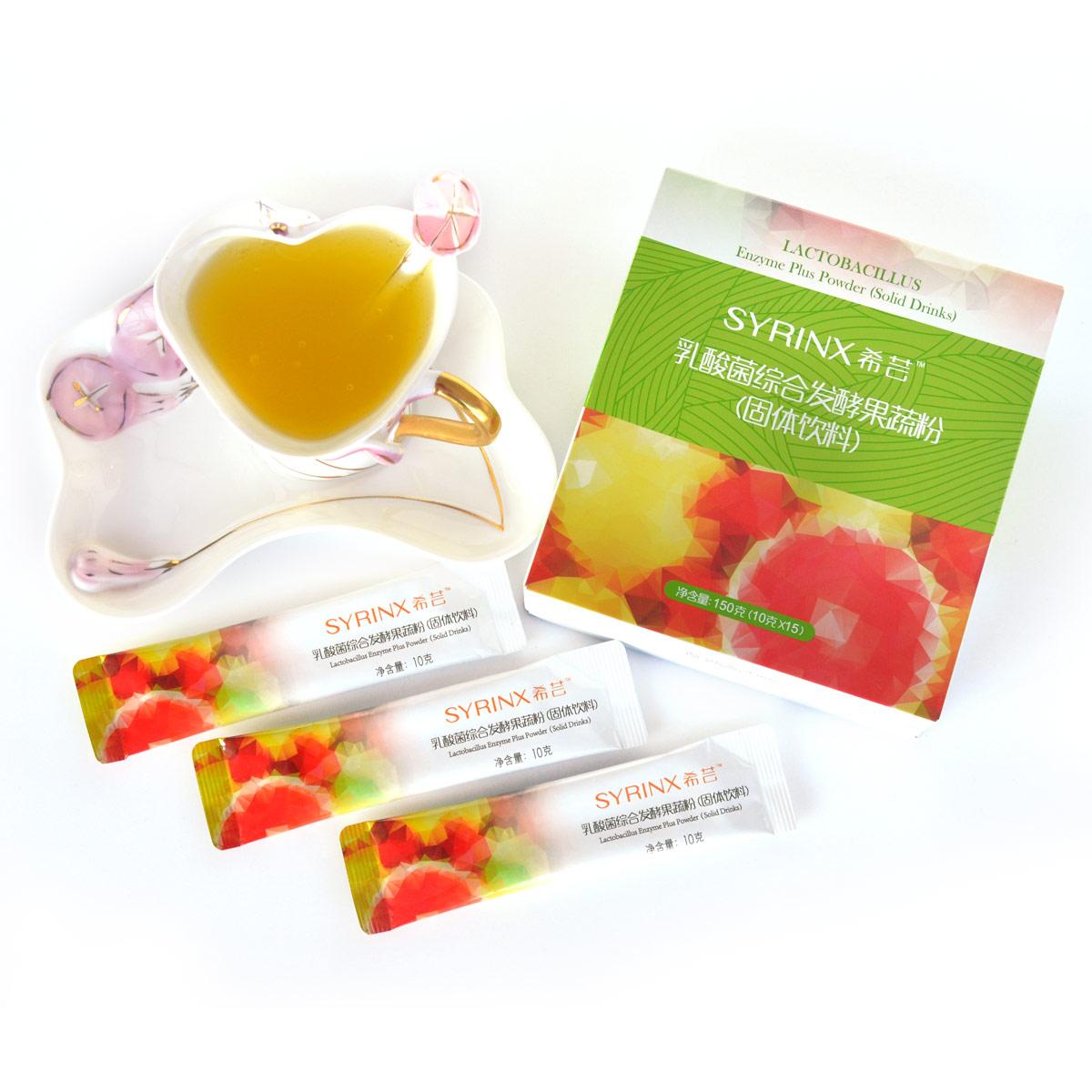 夏季冲饮希芸酵素3盒装90多种果蔬粉台湾原产防伪含柑橘幼果提取