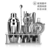 Stainless Steel Bartender Set Cocktail Shake Pot Shake Wine Cup Mixing Tool Xueke Cup Bar Mixer