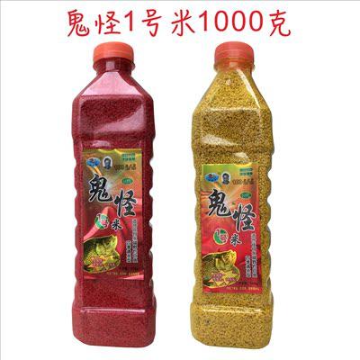 鬼怪米1号野钓酒米打窝米中药碎米底窝小米1000克丁香油麝香米