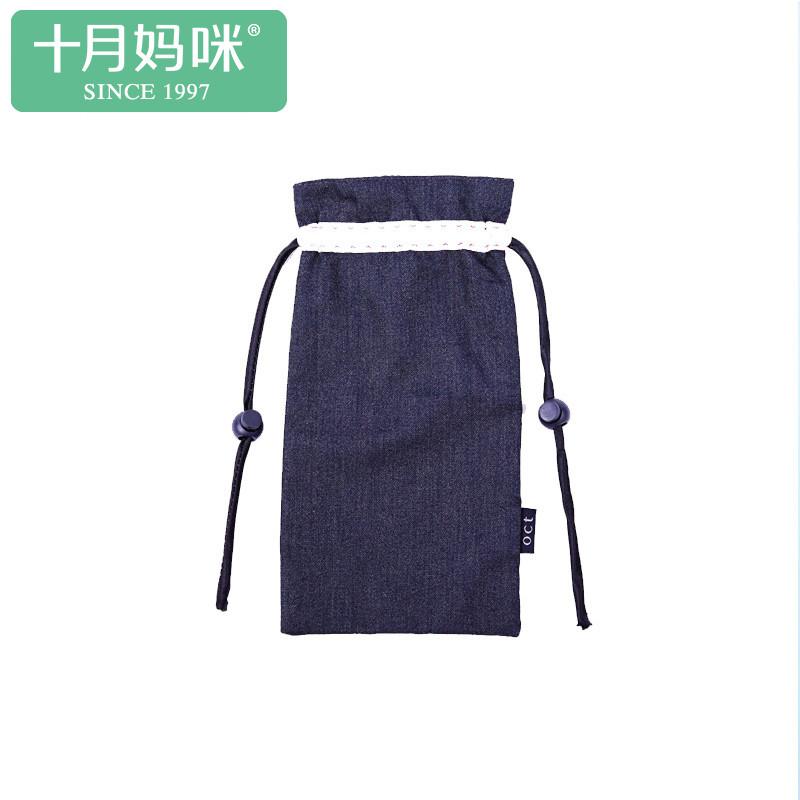 十月妈咪 防辐射手机套 孕妇防辐射屏蔽袋 金属防辐射手机袋
