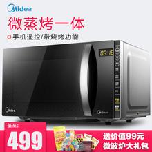 美M3L205C微波炉家用烤箱一体智能光波炉多功能正品特价新款