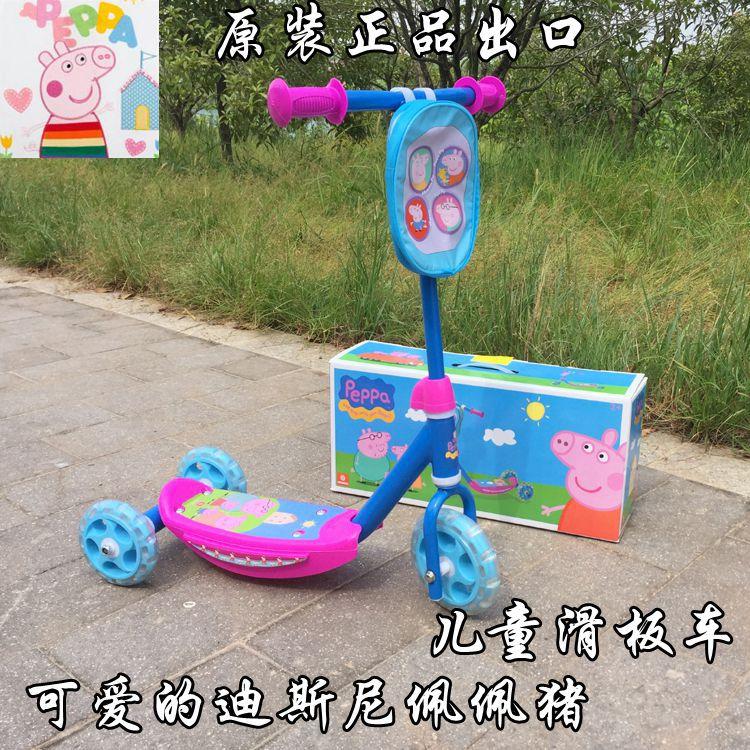 Детские автомобили / Велосипеды / Самокаты Артикул 536692187968