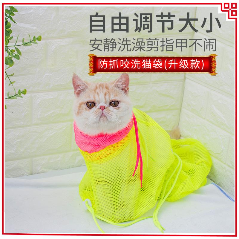 洗猫袋猫咪宠物专用洗澡神器剪指甲防抓咬沐浴露猫包猫洗澡袋用品